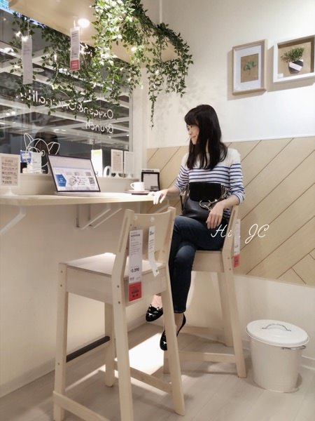 [Style Book] Casual look
