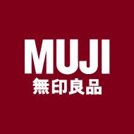 [購物]日本MUJI無印良品用很久也用不膩之最愛好物分享(持續更新)