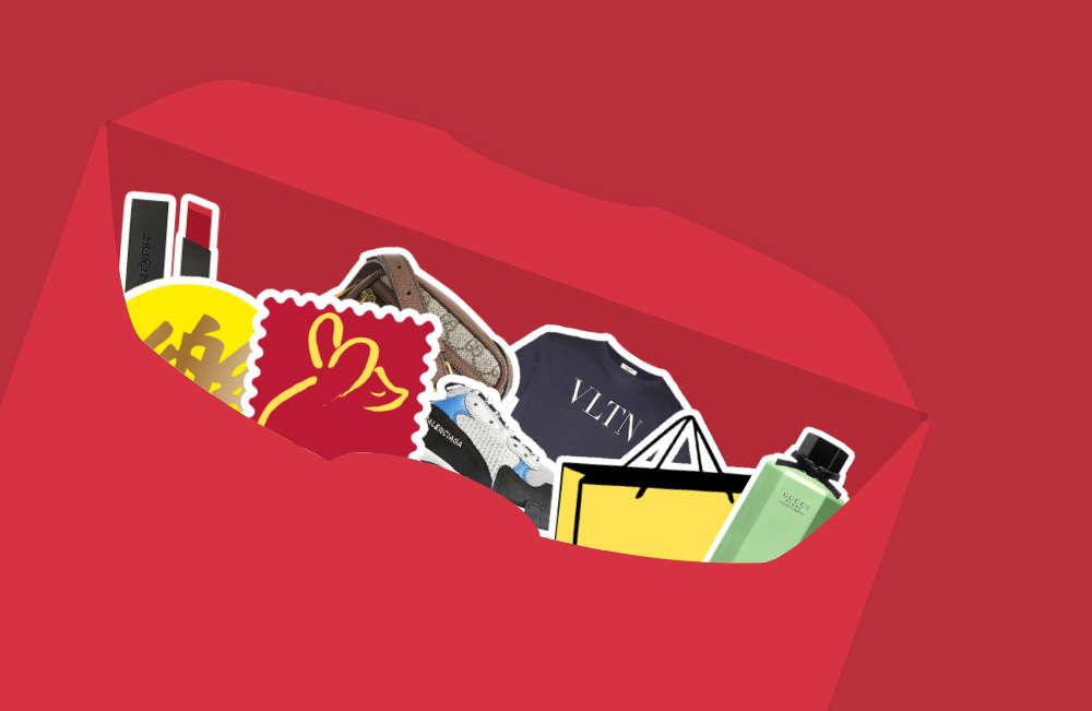 [購物分享] Selfridges百貨2020新年好好買之JC的打包及推薦購買清單